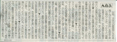 Scan116_2