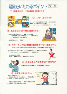 Scan140_2