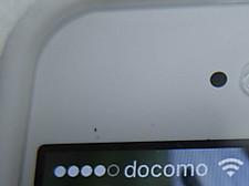 Docomo_172410_2