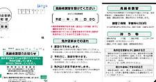 Img_20171130_0002_2