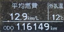 20200108-104617