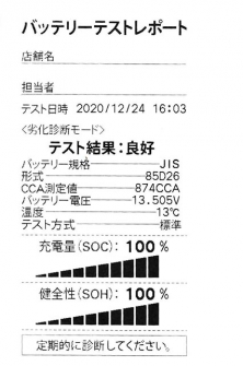 Img_20201227_0001