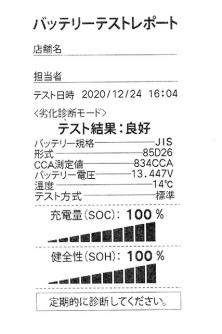 Img_20201227_00011
