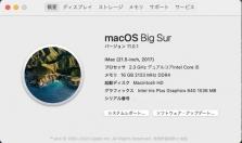 Macos20201117-110854